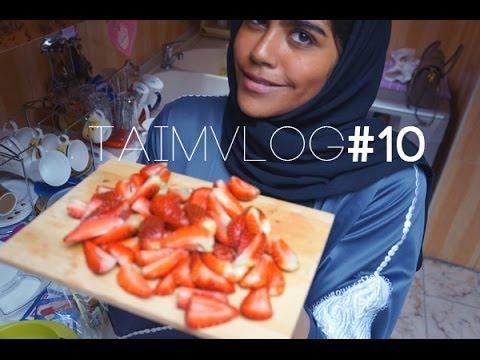 TAIM VLOG#10   ! وجان ادخل المطبخ عشان امي  لكن زايد؟ خانه التعبير
