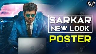 Sarkar's Vijay New Poster | Thalapathy New Look | Sarkar Audio Release | AR Rahman | Teaser