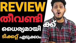 Theevandi malayalam movie review