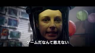 『PANDEMIC パンデミック』予告編