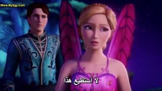 Barbie mariposa and the fairy princess 2013 width=