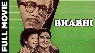 Bhabhi (1957 film) Hindi Full Movie   Balraj Sahni Movies  Nanda movies   Hindi Classic Movies width=
