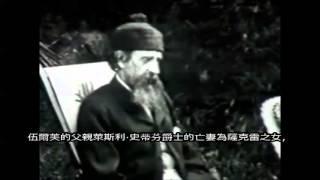 Virginia Woolf 維吉尼亞吳爾芙1(中文字幕)