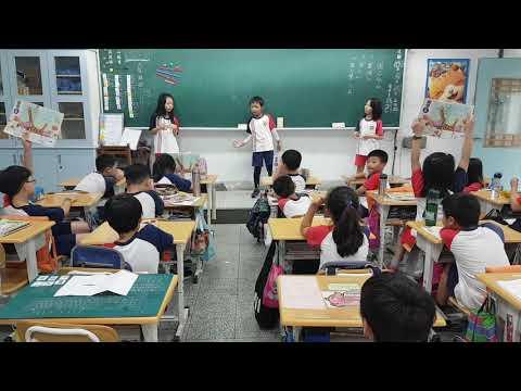 2019/05/27 蟬詩歌表演-第六組