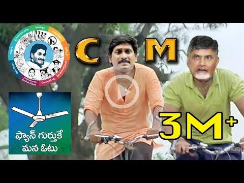 Download thumbnail for YSRCP Spoof Video|YS Jagan CM|Jai