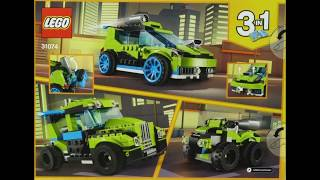 Lego Creator 31074 Rocket Rally Car | see all three cars of this lego set