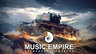 "War Epic Music! Legendary Сinematic Military Soundtrack! ""Battle on land"""