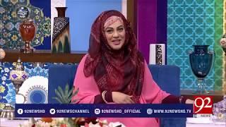 Salam Ahl-e-Bait- 23 April 2018 - 92NewsHDPlus