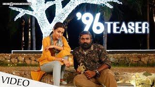 96 - Teaser | Vijay Sethupathi, Trisha Krishnan | C. Prem Kumar, Govind Menon