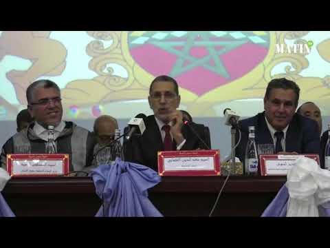 Video : El Othmani préside à Agadir une journée de communication dans le Souss-Massa