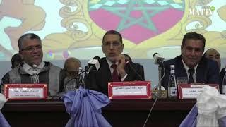 El Othmani préside à Agadir une journée de communication dans le Souss-Massa