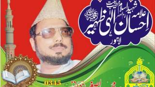 (JAWANI KA SHAN DAAR KHETAAB-1968)Allama Ehsan Elahi Zaheer Shaheed R/H width=