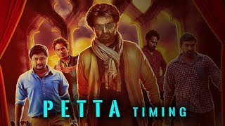 Petta Trailer – Official Timing | Thalaivar Fans Marana waiting | Superstar Rajinikanth