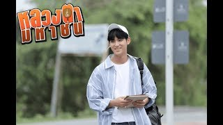 [INDO SUB] Sitkom Mingyu Seventeen 'Mango from South Korea' EP01