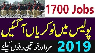 Police jobs for male females 2019 jobs in police dep of