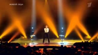 Эрика - Tragedy (Bee Gees)