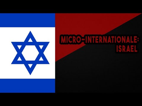 Micro-Internationale: Israel
