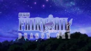 「AMV」Fairy Tail: Dragon Cry/Хвост Феи: Плач Дракона
