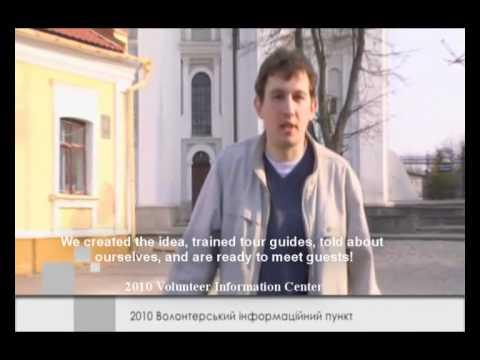 Yuriy Moklytsya — I am in Lutsk