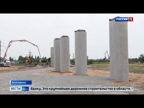 Василий Голубев проверил ход работ строительства мостового перехода через Сухо-Солёновскую балку
