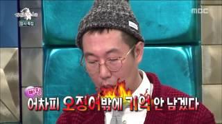 [RADIO STAR] 라디오스타 - Kim Min-jae's hiphop dance  20151202  Kim Min-jae's hiphop dance