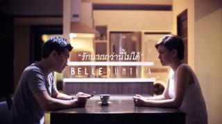 เบลล์ นันทิตา - รักมากกว่านี้ไม่ได้ [Teaser]