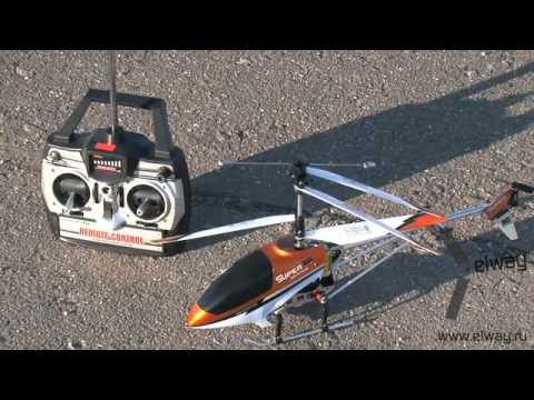 Eagle 9077 Rc RTF Helikopter Fiyat : 120 TL