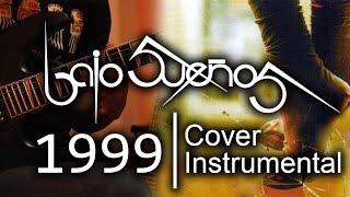 Bajo Sueños - 1999 (Instrumental Cover) + GuitarPro