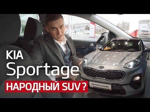 Kia Sportage Classic+