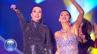 KALI FT EMANUELA - HAYDE VDIGNI I / Кали ft. Емануела - Хайде, вдигни й, 2015