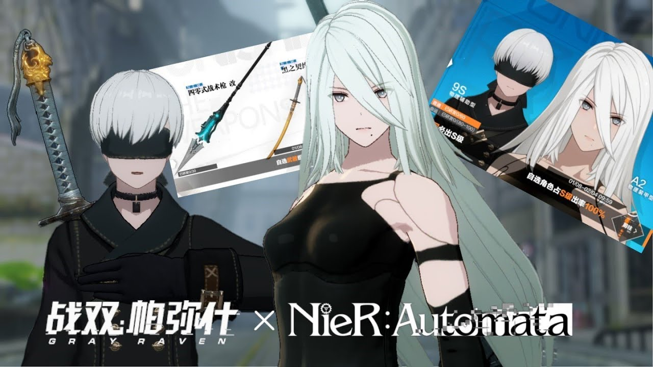 M G - NieR Automata Collab, A2 and 9S pulls - Punishing Gray Raven