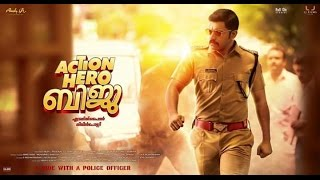 Action Hero Biju Official Trailer HD