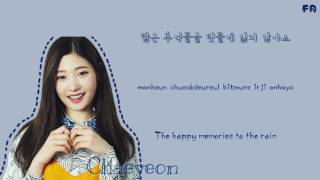 I.O.I (아이오아이) -  Downpour (소나기) Lyrics Han|Rom|Eng| Color Coded