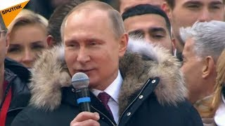 Putin Addresses Supporters in Moscow, Sings Russian National Anthem