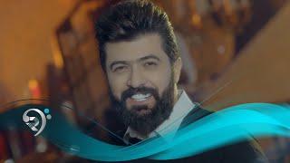 Saif Nabeel - Galy Anta (Official Music Video) | سيف نبيل - غلاي انت - الكليب الرسمي
