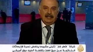 ICARDA Director General, Dr Mahmoud Solh interview (Ar.) during #COP18, DOHA