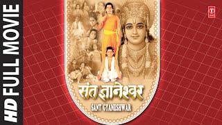 Sant Gyaneshwar New Hindi Movie I GAJENDRA CHAUHAN I AMAN VARMA (as Sant Gyaneshwar), T SeriesBhakti