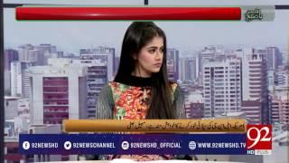 Bakhabar Subh 14-06-2017 - 92NewsHDPlus