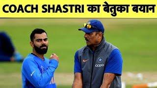 हार के बाद Coach के जवाब से हैरान हो या परेशान.. जानिए Ravi Shastri ने क्या कहा | Sports Tak
