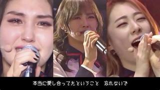 [日本語字幕] I.O.I「Hold up(잠깐만)」ラストコンサート最終日