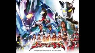 Ultraman Saga Original Soundtrack 17: Kimi Dake wo Mamoritai ~Lisa no Uta~