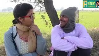Bewafa girl//Rishabh singh 2018  funny video