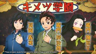 Demon Slayer: Kimetsu no Yaiba - The Hinokami Chronicles Kimetsu Academy Costumes Announced