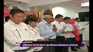 Rapatkan Barisan! Mantap Dukung Jokowi-Ma'ruf, Kepengurusan Bravo Lima Dilantik - iNews Sore 11/09