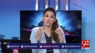 Night Edition - 12 November 2017 - 92NewsHDPlus