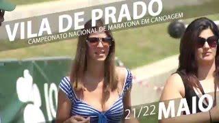 Teaser do Campeonato Nacional de Maratona em Vila de Prado 2016