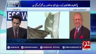 Business World - 31 March 2018 - 92NewsHDUK