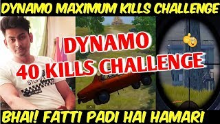 Dynamo Maximum Kills Squad Challenge Game, Dynamo Gaming Best Challenge Match Ever