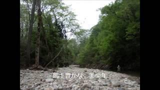 Goketsubusi (豪傑節) 民謡(Minyo) 唄:カズサン