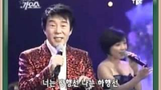 차표한장 - 송대관//